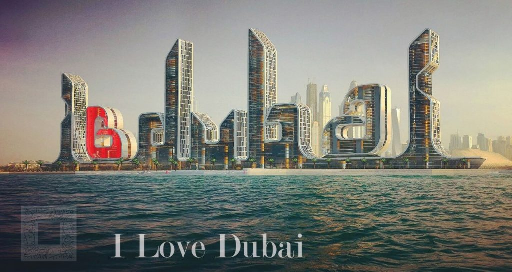 I LOVE DUBAI TOWERS